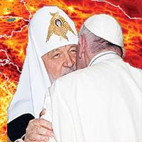 1512286306_patriarh-papa-ogon